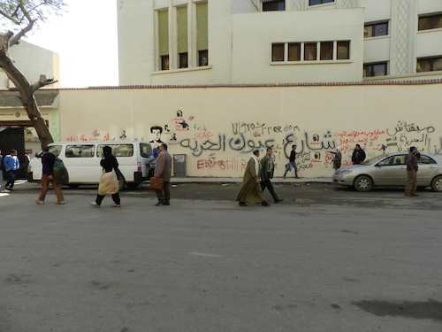 Le mur de la rue Mohammad Mahmoud à nouveau recouvert de graffitis, au lendemain du premier anniversaire de la révolution du 25 janvier. Le texte dit : « La rue des yeux de la liberté » (26 janvier 2012)