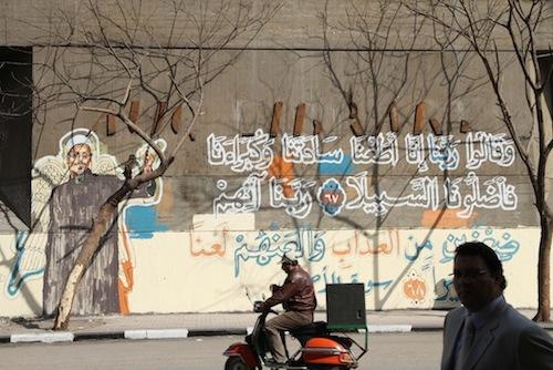 Portrait du martyr azharite Cheikh Effat Emad, abattu lors d'affrontements entre manifestants et forces de sécurité en décembre 2011