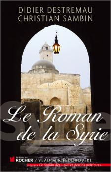 Roman de la Syrie