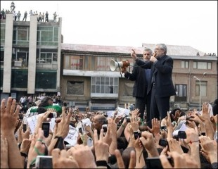 Vahabi_Photo1