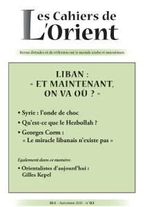 CO 112 Couv
