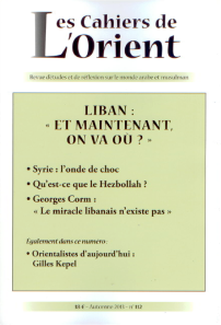 http://cahiersdelorient.files.wordpress.com/2013/09/co-112-liban-couv.png?w=203&h=300